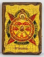 Всевидящее око, икона под старину, сургуч (13 Х 17)