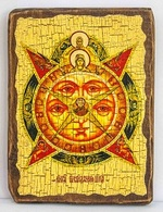 Всевидящее око, икона под старину, сургуч (17 Х 23)