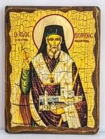 Дионисий Закинфский, икона под старину, сургуч (17 Х 23)