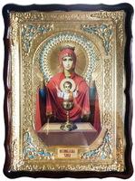 Неупиваемая чаша Б.М., в фигурном киоте, с багетом. Храмовая икона (60 Х 80)