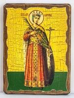 Екатерина Александрийская, Св.ВлМч.(рост), икона под старину, сургуч (17 Х 23)