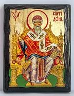 Спиридон Тримифунтский (трон), икона синайская, 13 Х 17