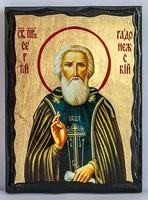 Сергий Радонежский (пояс), икона синайская, 17 Х 23