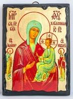 Хлебная Б.М., икона синайская, 17 Х 23