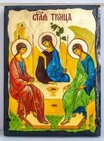 Троица, икона синайская, 30x42