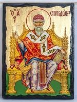 Спиридон Тримифунтский (трон), икона синайская, 21x28