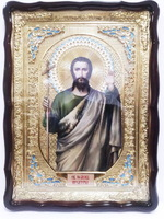 Иоанн Предтеча, в фигурном киоте, с багетом. Храмовая икона (60 Х 80)