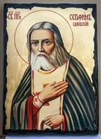 Серафим Саровский (пояс), икона синайская, 30x42