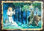 Серафим Саровский (моление на камне), икона синайская, 30x42