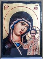 Казанская Б.М., икона синайская, 21x28