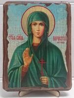 Параскева Пятница, Св. Вмч., икона под старину, сургуч (13 Х 17)