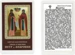 Петр и Феврония, монаш. облачение, икона ламинированная