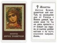 Ангел Златовласый, икона ламинированная