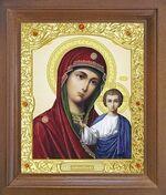 Казанская Б.М. Икона в деревянной рамке с окладом (Д-26псо-67)
