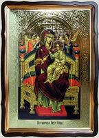 Всецарица Б.М., в фигурном киоте, с багетом. Храмовая икона 80 Х 110 см.