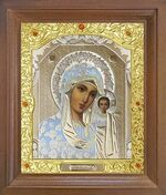 Казанская Б.М. Икона в деревянной рамке с окладом (Д-26псо-07)
