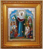 Всех скорбящих радость  Б.М. Икона в багетной рамке 14 Х 16