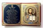 Складень в кожаном футляре (К-22-МК), мягкий, малый с молитвой, Спаситель, 22 Х 13,5 см. цвет красный.