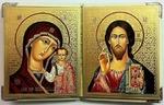 Складень в кожаном футляре (К-36-Б), мягкий, малый, Казанская Б.М., Спаситель, византийский стиль, 22 Х 13,5 см. цвет белый.