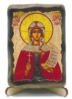 Дарья, Св.Муч., икона под старину, на дереве (8x10)