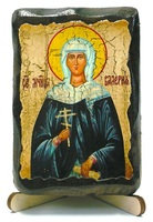 Валерия, Св.Муч., икона под старину, на дереве (8x10)