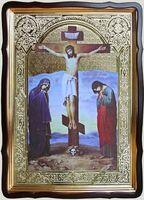 Голгофа, в фигурном киоте, с багетом. Храмовая икона 60 Х 80 см.