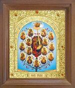 Древо Богородицы. Икона в деревянной рамке с окладом (Д-26псо-80)