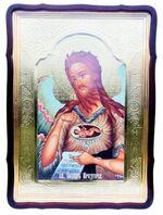 Иоанн Предтеча, в фигурном киоте, с багетом. Храмовая икона 80 Х 110 см.