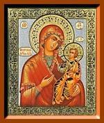 Иверская БМ (2). Малая аналойная икона