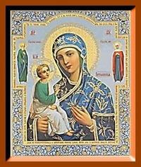 Иерусалимская с предстоящими (2). Малая аналойная икона