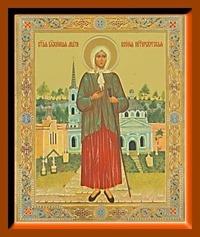 Ксения Петербургская. Малая аналойная икона