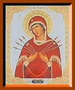 Семистрельная Б.М. Малая аналойная икона