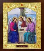 Троица. Икона в окладе средняя (Д-21-84)