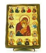 Казанская Б.М. (с предстоящими), икона под старину, на дереве (13х17)