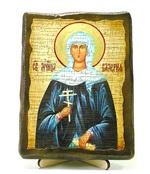 Валерия, Св.Муч, икона под старину, на дереве (13х17)