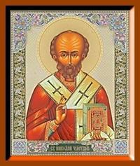 Николай Чудотворец (10). Средняя аналойная икона