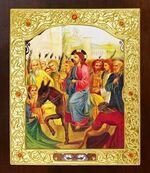 Вход Господень в Иерусалим. Икона в окладе средняя (Д-21-87)