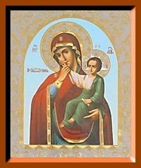 Отрада и утешение (2). Средняя аналойная икона