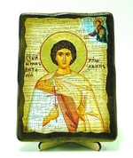 Виталий, Св.Муч., икона под старину, на дереве (13х17)