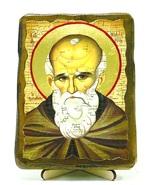 Максим Исповедник, икона под старину, на дереве (13х17)