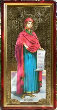 Пресвятая Богородица, в фигурном киоте, с багетом. Храмовая икона 60 Х 114 см.