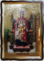 Державная Б.М., в фигурном киоте, с багетом. Храмовая икона 60 Х 80 см.