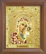 Казанская Б.М. Икона в деревянной рамке с окладом (Д-25псо-09)