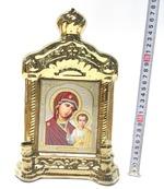 Казанская Б.М., керамика, икона купол большая, цвет золото (СА).