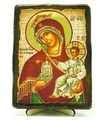 Утоли моя печали Б.М., икона под старину, на дереве (13х17)