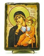 Отрада и Утешение Б.М., икона под старину, на дереве (13х17)