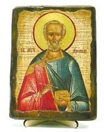 Диомид Тарсянин, (Никейский) Св. Муч., икона под старину, на дереве (13х17)