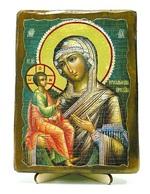 Иерусалимская Б.М., икона под старину, на дереве (13х17)