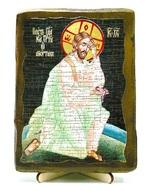 Плач об абортах, икона под старину, на дереве (13х17)