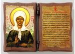 Матрона Московская с молитвой. Складень под старину 8Х10